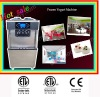 Frozen yogurt Equipment yogurt machine HM716