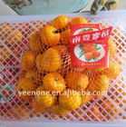 2011 fresh Mini Mandarin Orange