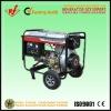 8% Off Now !! FUFA Petrol Portable Power Gasoline Generator