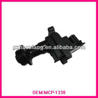 Nissan Skyline auto ignition coil for 22448-25U00/MCP-1330