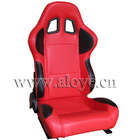 Carbon Fiber Look Adjustable Racing Car Seat