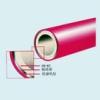 Ppr Fiber Composite Pipe