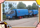 Famous Dongfeng 8 cbm truck mounted sweeper