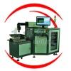 Laser Cell Scriber