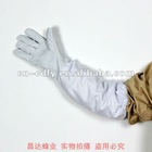 sheepskin gloves bee equipment