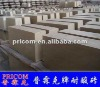 Standard Size of Refractory Acid Proof Brick