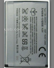 BST-41 Mobile Phone Battery for Sony Ericsson X1 / X2 / X3 / X10 / X10 Mini