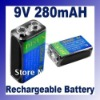 Ni-MH 9V Rechargeable Battery 280 mAh