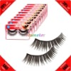 Cheap! 20 Pairs Soft Synthetic Fiber False Eyelashes