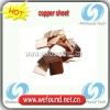 Laptop Graphics card heat sink copper sheet for HP DV2000 DV3000 15MM*15MM*0.8/0.5/0.3/1.2MM