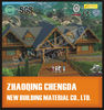 Newly developed metal roofing shingle/1330*430mm
