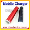 Portable Mobile Charger Power + Flashlight Power 2200