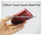 smart quran reading pen for muslim with video player support indonesian