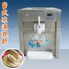 multi-function ice cream line machinery