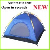 automatic easy quick set up tent