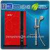 Instant shower water heater (DSK-G9)