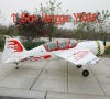 rc model aircraft----1.5m 3D Yak54 large scale