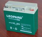 12V 20AH UPS battery