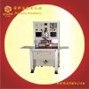 TAB/FOB bonding machine