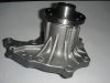 Water pump applicable for MITSUBISHI