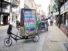 advertising trike