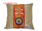 2010 new year promotional gift chameleon cushion cover