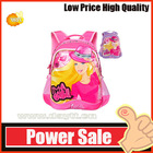 OEM--beautiful nylon cartoon school backpack