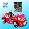 Remote control toy car for kids