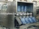 5 gallon water filling unit