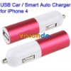 Lipstick Mini USB Car / Smart Auto Charger for iPhone 4 (White + Red plum)