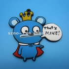 That's Mine ! 2 D one face PVC soft toy keychains