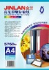Self-adhesive Glossy Photo Paper 135gsm