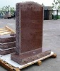 Hebei Red Tombstone (TS105)