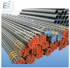 fuild seamless steel pipe of GB8163