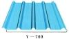 760type corrugated steel tile