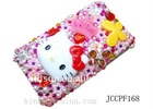 New cell phone cases with cute designs