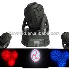 mini laser stage lighting price