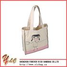2012 Fashion Shopping Canvas Tote Bag