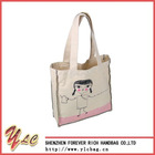 2012 Fashion Shopping Canvas Tote Bag