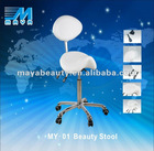 My-01 MY-01 Beauty Stool (CE Certification)