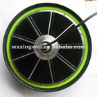 Find quality Electric Bicycle Brushless Hub Motor supplier
