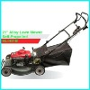 "Honda Engine 21""Aluminium Gasoline Lawn mower with 3-Speed"