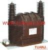 JDZ9-35 Type voltage transformer