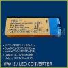 10W/12V LED DRIVER/ADAPTER/CONVERTER