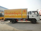Dongfeng container lorry truck