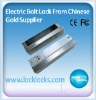 Stainless Steel Door Clincher for Electric Bolt Lock