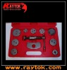 Dis Park Brake Caplier Tool