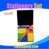 stationery set with high quality
