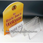 Acrylic W-Shaped Menu Holder (DS-A-287)