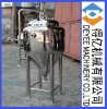 7bbl Conical Beer Fermenter Tank for Beer Brewing